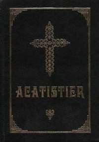 Acatistier [0]