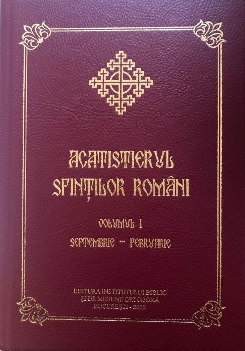 Acatistierul Sfinţilor Români (vol. I) [0]