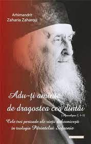"""""""Adu-ţi aminte de dragostea cea dintâi (Apoc. 2, 4-5)"""". Cele trei perioade ale vârstei duhovniceşti în teologia Părintelui Sofronie [0]"""