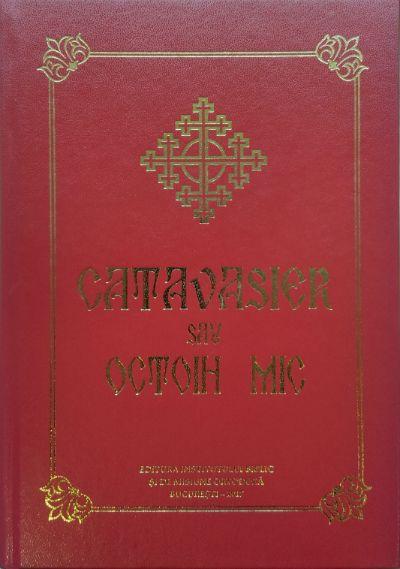 Catavasier sau Octoih mic [0]