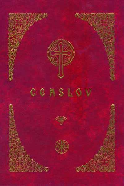 Ceaslov - Patriarhie [0]