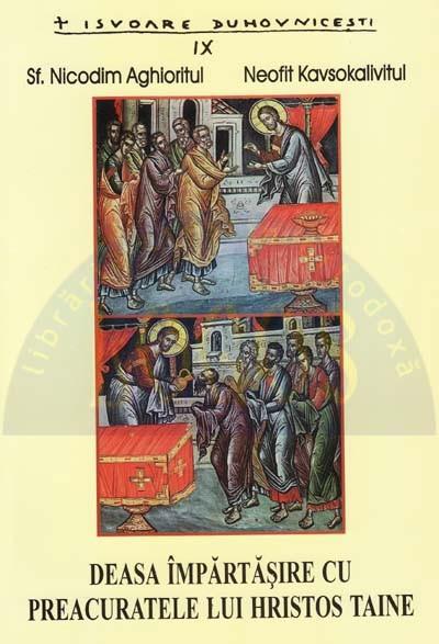 Deasa impartasire cu Preacuratele lui Hristos Taine [0]