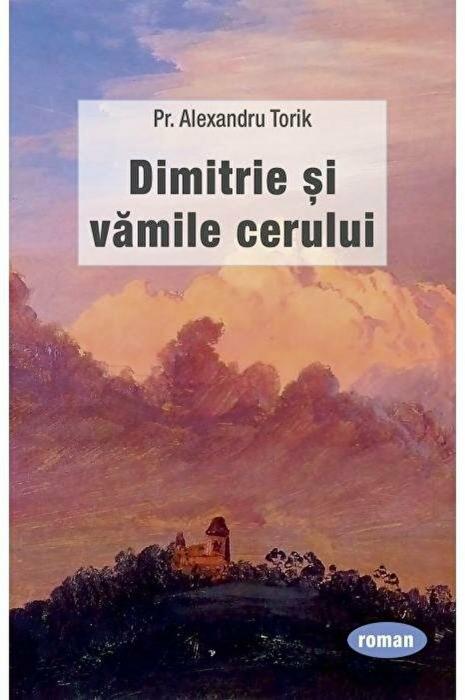 Dimitrie și vămile cerului [0]