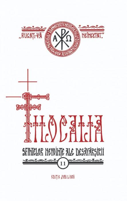 Filocalia – Vol. 11 (sau culegere din scrierile Sfinților Părinți care arată cum se poate omul curăți, lumina și desăvârși) EDIȚIE JUBILIARĂ [0]