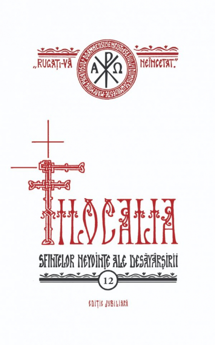 Filocalia – Vol. 12 (sau culegere din scrierile Sfinților Părinți care arată cum se poate omul curăți, lumina și desăvârși) EDIȚIE JUBILIARĂ [0]