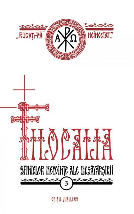 Filocalia – Vol. 3 (sau culegere din scrierile Sfinților Părinți care arată cum se poate omul curăți, lumina și desăvârși) EDIȚIE JUBILIARĂ [0]
