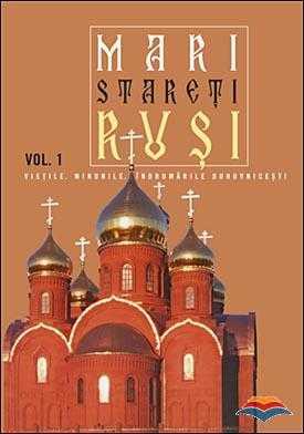 Mari stareți ruși. Vol. 1: viețile, minunile, îndrumăƒri duhovnicești  [0]