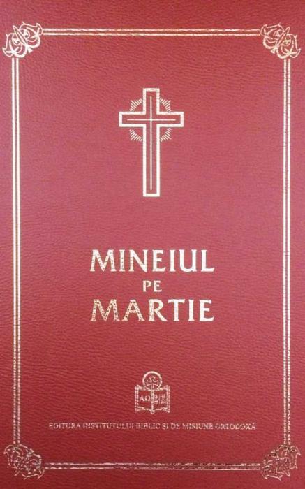 MINEI MARTIE [0]