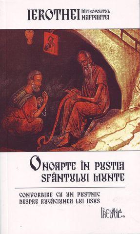 O noapte în pustia Sfântului Munte. Convorbire cu un pustnic despre rugăƒciunea lui Iisus [0]