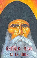 Părintele Paisie de la Sihla (cartonat) [0]