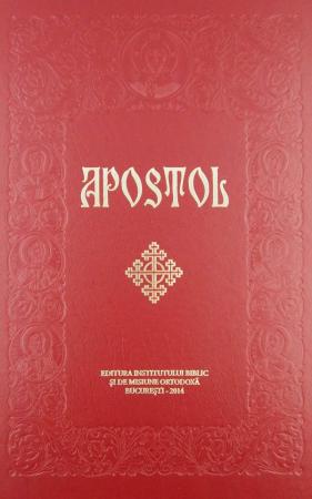 Apostol [0]