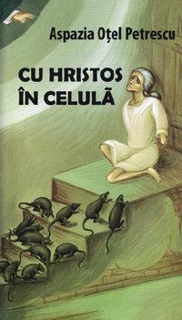 Cu Hristos in celula [0]