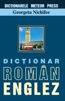 Dictionar roman-englez [0]