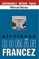 Dictionar roman-francez [0]