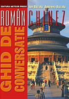 Ghid de conversatie roman-chinez [0]