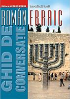 Ghid de conversatie roman-ebraic [0]