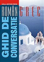 Ghid de conversatie roman-grec [0]