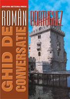 Ghid de conversatie roman-portughez [0]