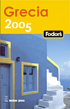 Grecia - Ghid Turistic [0]