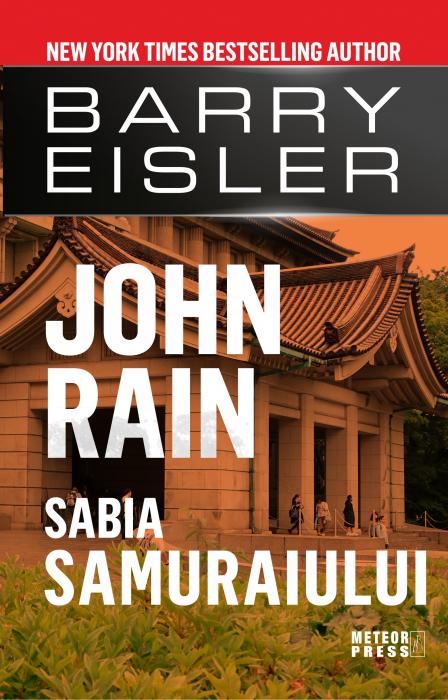 John Rain. Sabia samuraiului [0]