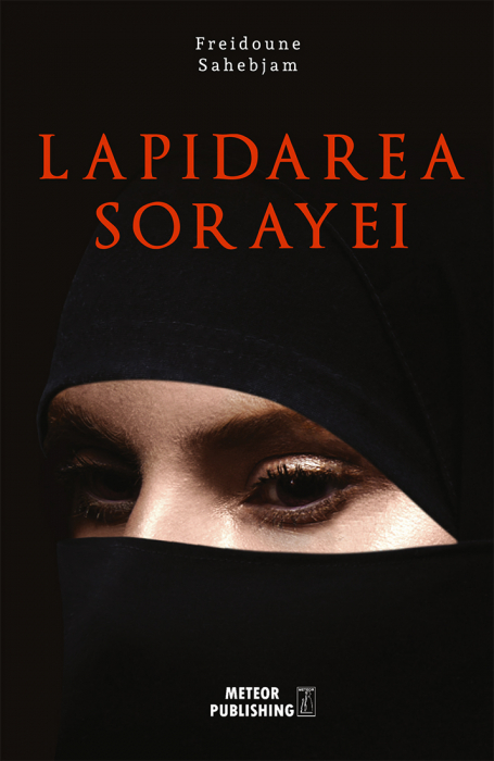 Lapidarea Sorayei [0]