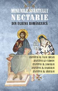 Minunile Sfantului Nectarie din Eghina romaneasca [0]