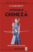 Mitologia chineza [0]