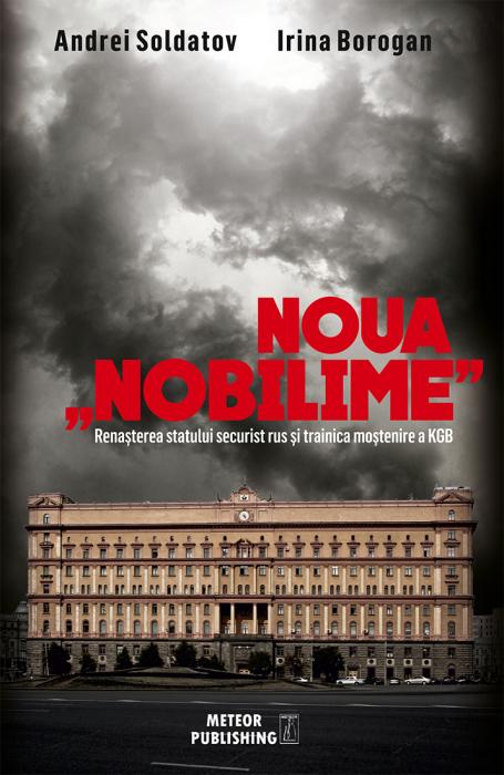 Noua nobilime [0]