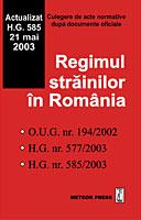 Regimul strainilor in Romania [0]