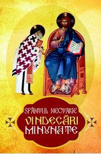 Sfantul Nectarie. Vindecari minunate [0]