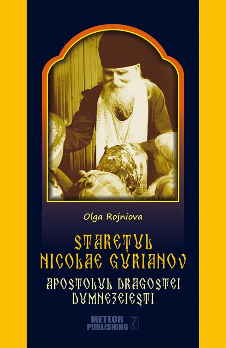 Staretul Nicolae Gurianov [0]