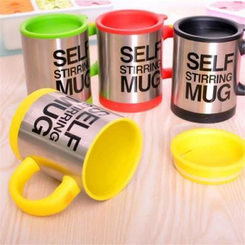 Cana cu amestecare automata Self-Stirring Mug [1]