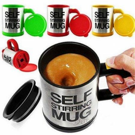 Cana cu amestecare automata Self-Stirring Mug [0]