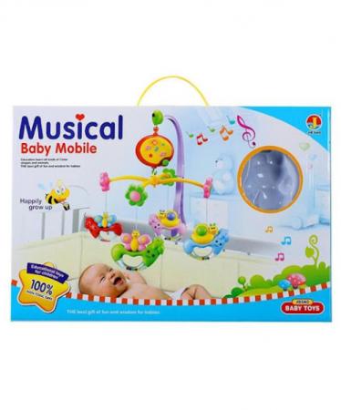 carusel muzical [2]